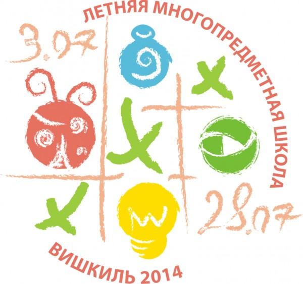 Эмблема Кировской ЛМШ-2014