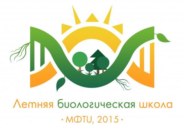 Эмблема Летней биологической школы при МФТИ