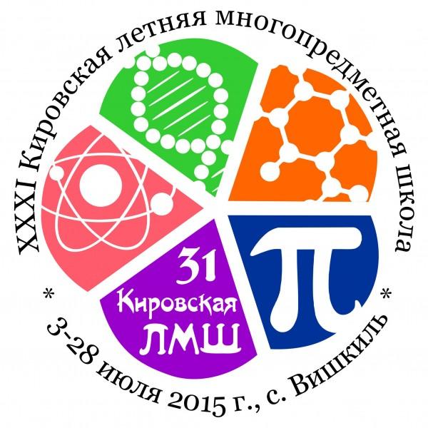 Эмблема Летней биоолимпиады 2015