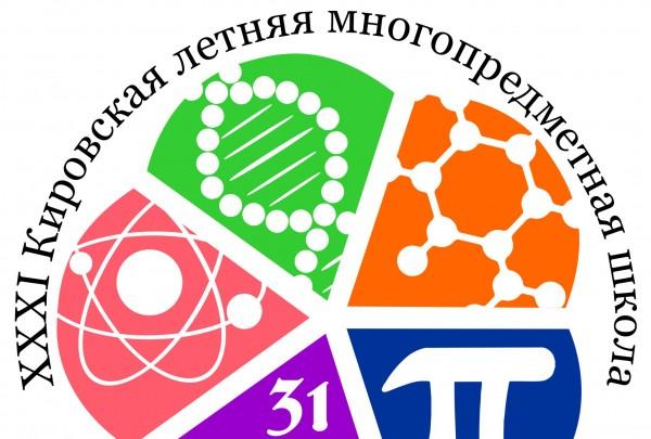 Эмблема ЛМШ-2015