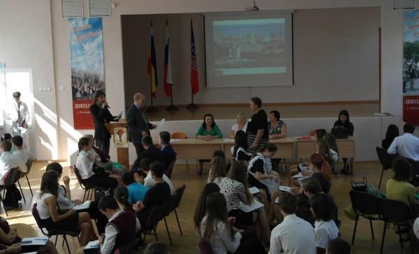 Церемония открытия III Турнира юных биологов Юга России
