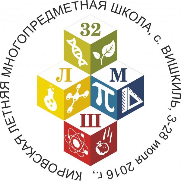 Эмблема Кировской ЛМШ-2016