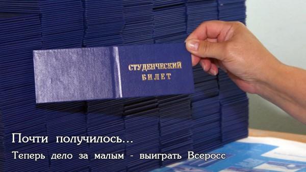 Нужно готовиться к Всероссу! Уже пора)