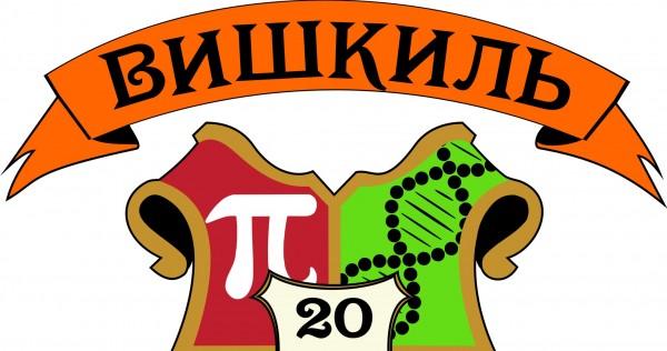 Анонс содержания VI Летней биоолимпиады и Вступительной олимпиады ЛМШ - 2017
