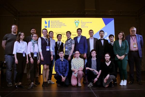 Участники и Жюри Кубка ММСО по биологии 2018