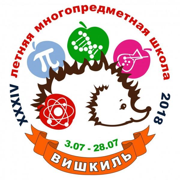 Эмблема Кировской Летней многопредметной школы 2018