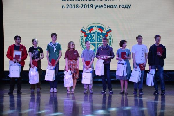 Награждение победителей ВсОШ по биологии 2019 года в 11 классе