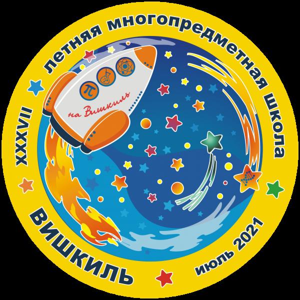 Эмблема Кировской Летней многопредметной школы 2021