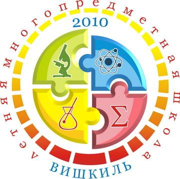 Эмблема ЛМШ-2010