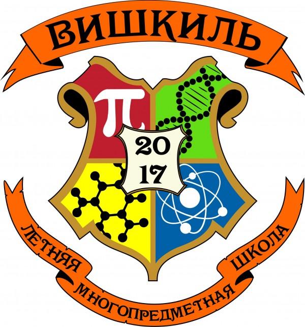Эмблема Кировской Летней многопредметной школы 2017